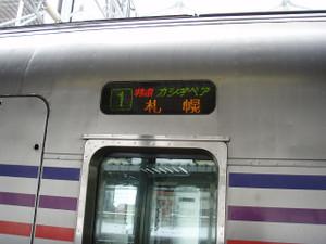 16022003