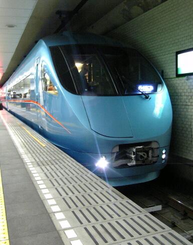 青いロマンスカー(2008/03/15)