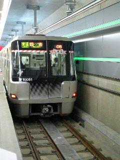 横浜市営地下鉄(2008/03/30)