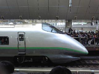 400系新幹線つばさ(2010/04/18)