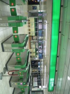 仙台へやってきました(2011/03/05)