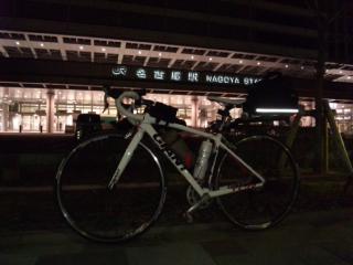 ロングライド〜名古屋駅