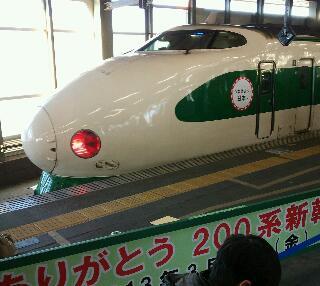 200系新幹線K47<br>  編成@新潟駅(2013/03/15)