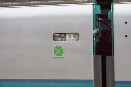 200312-15