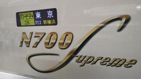 200701-21