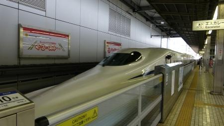 200701-25