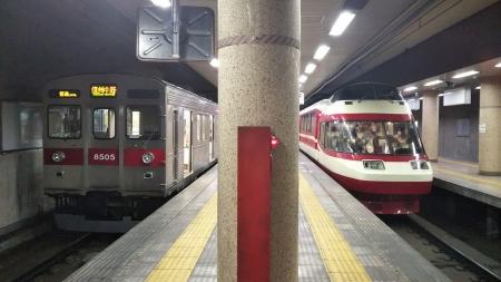 20102301-5