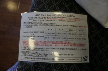 20112000-9_20201206152301