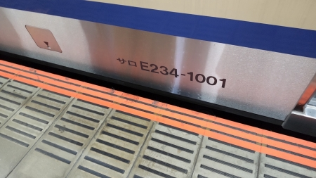 20122101-3